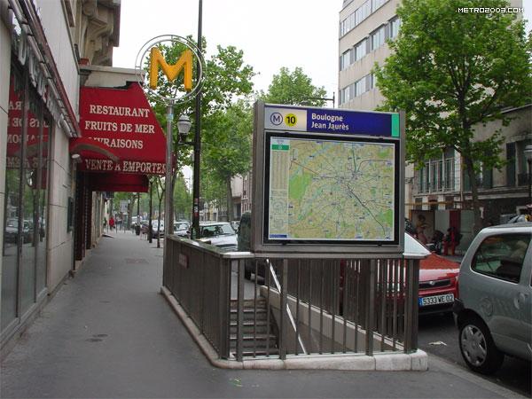 Boulogne Jean Jaurès(ブローニ...
