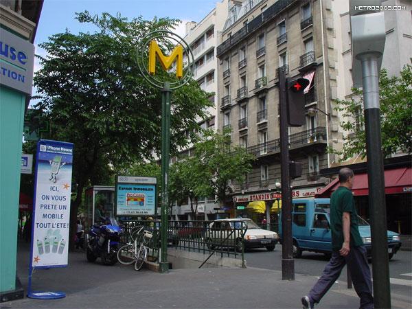 Goncourt(ゴンクール駅)  パ...