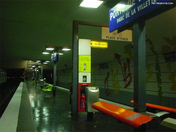 ポルト・ド・パンタン駅